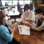 化粧療法レクレーション