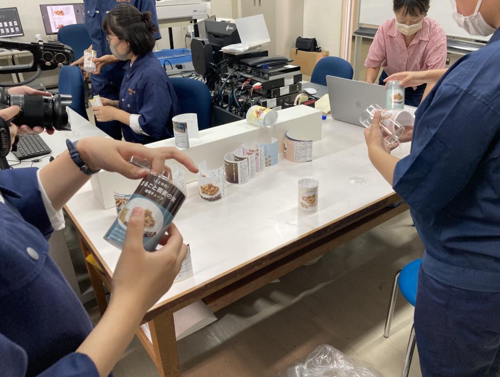佐土原高校プロジェクト